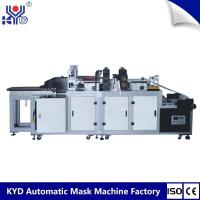 Buy cheap KYD-N002 Round Cotton Pad Making Machine product