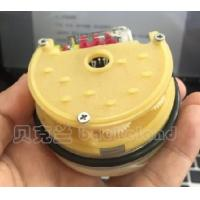 Buy cheap Wear / Scratch Resistant Water meter assembly product