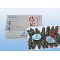 Double mound two wild pale dried sea cucumber Gift