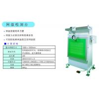 Buy cheap Inspection Equipment Screen Inspection Machine product