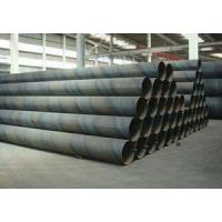 Buy Api 5l Gr.b A106 a53 Spiral Carbon Steel Pipe