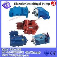 Buy cheap Taizhou electric high flow rate centrifugal jet stream water pump with pressure tank product