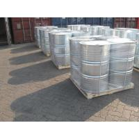 Buy cheap plasticisers Doctyl phthalate from wholesalers