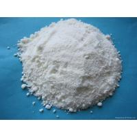 Buy cheap FUMARIC ACID from wholesalers