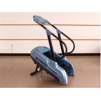 Buy cheap STAIR CLIMBER BD-1102 product
