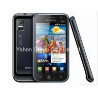 Buy cheap YS-A9000 Quadband Dual SIM Android 2.2 WiFi TV GPS 4.1 multi-touch Mobile Phone product