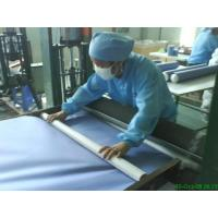 Buy cheap absorbent cotton wool machine product