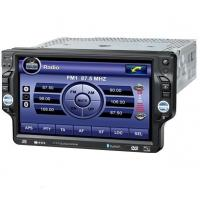 Buy cheap 7'' One Din Car DVD Player with GPS from wholesalers