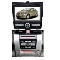 Buy cheap Car DVD Player for Honda City (high level) from wholesalers