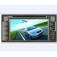 Buy cheap Car DVD Player with GPS for Old Corolla from wholesalers