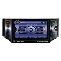 Buy cheap 5'' One Din Car DVD Player with Touch Screen from wholesalers