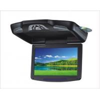 Buy cheap 11'' Flip down DVD Player product