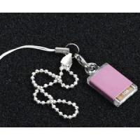 Buy cheap A beautiful pure pink usb drive with golden white keyring ( M001 ) product