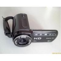 Buy cheap Digital Video Cameras Detail from wholesalers