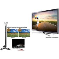Buy cheap Samsung UN40C7000 40 inch 3D HDTV 1080p 240Hz LED product