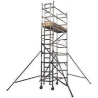 Buy cheap Scaffolding Tower(MG-SC007) product