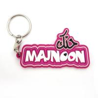 Cheap custom made rubber keychains wholesale