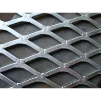 Buy cheap Flattened Expanded Metal Flattened Expanded Metal product