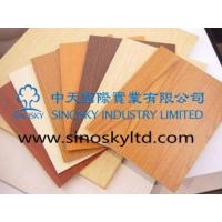 Buy cheap Fancy plywood Model No: fancy plywood product