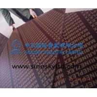 Buy cheap Film face plywood Model No: brown film face plywood product