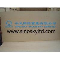 Buy cheap Commercial plywood Model No: birch face plywood product