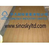 Buy cheap Fancy plywood Model No: teak plywood product
