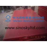 Buy cheap Film face plywood Model No: red film face plywood product