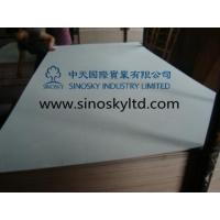 Buy cheap Commercial plywood Model No: poplar face plywood product