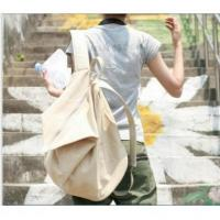 Buy cheap Wholesale Fashion Korean Large Capacity School Bag#A02-0040 product