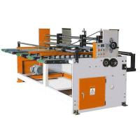 Buy cheap ENGLISH SZJ automatic feeding machine product