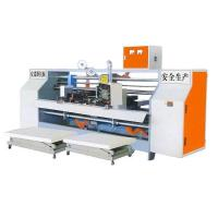 Buy cheap ENGLISH SDJ-3000 semi-automatic nail box machine product