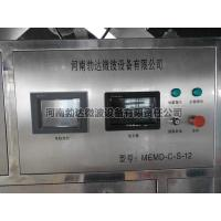 Buy cheap High-temperature sintering and metallurgy equipment product