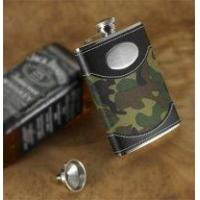 Buy cheap Green Camouflage Flask from wholesalers