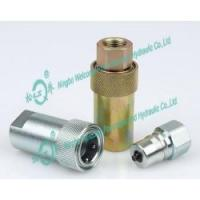 Close Type Hydraulic Quick Coupling(Steel)