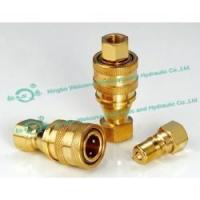 Buy cheap KZD Medium-pressure High Performance Pneumatic And Hydraulic Quick Coupling(Brass) product