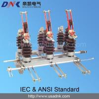 Buy cheap 12kV Three-phase Switch Disconnectors product