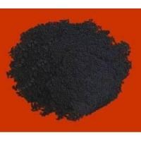 Buy cheap Tungsten raw material Tungsten carbide powder product