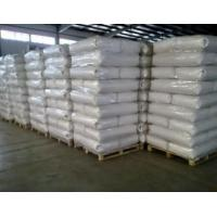 Buy cheap Chemical products Lubricants dedicated fumed silica, H-100 product