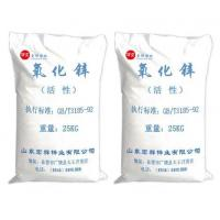Buy cheap Chemical products Active zinc oxide product