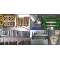 Buy cheap Welded Mesh product