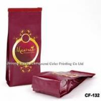 Buy cheap Coffee Bags 200g coffee bag with tin tie product