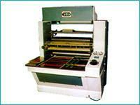 Buy cheap Lamination Machines product