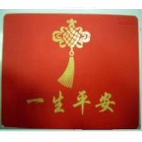 Promotional Gift Corporate Gift (Silicone Non Slip Mat)