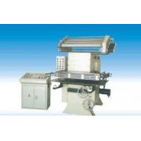 Buy cheap Hot-stamping Machine product