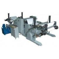 Buy cheap Embossing Machine product