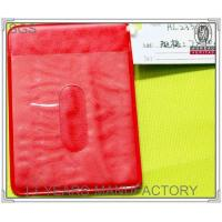 Buy cheap Id rubber silicone wallet card holder product