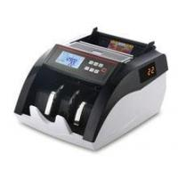 Buy cheap MoneyCounter product