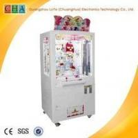 Buy cheap Winner cube key point push game machine product