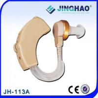 Buy cheap economic hearing aids prices in india (JH-113A) product