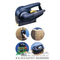 Cheap Hand-held electric balers P220 wholesale
